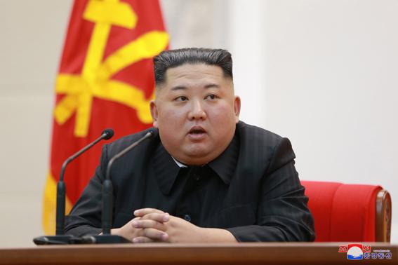 Naenara Democratic People s Republic of Korea d73d4a138ab